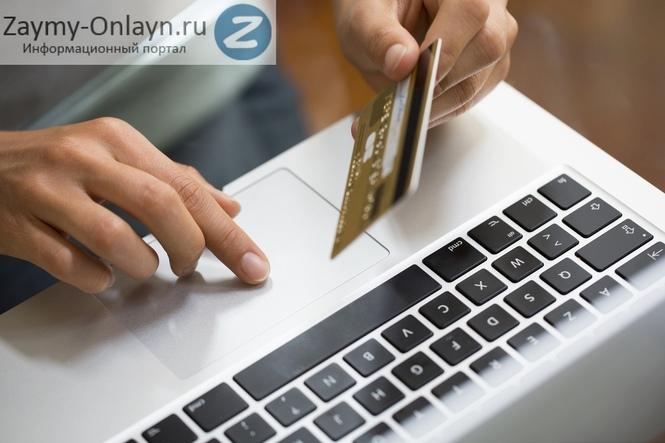 микрозайм онлайн на киви кошелек срочно